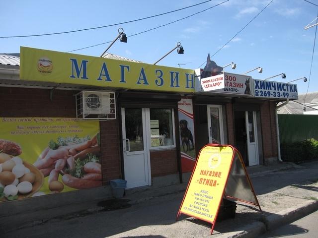 Визитницы заказать в москве