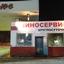 Фотография Красноярск Сибирский 5