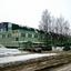 Фотография Вологда Окружное шоссе 13В