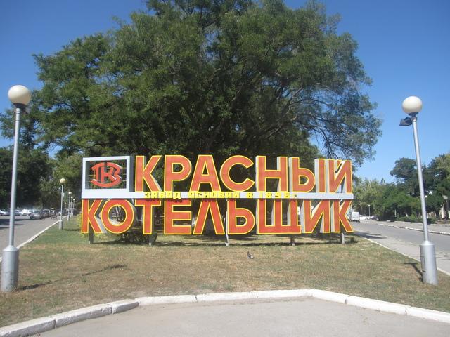Стоматологическая поликлиника в металлургическом районе челябинск