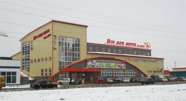 Магазин в нижневартовске декорадо