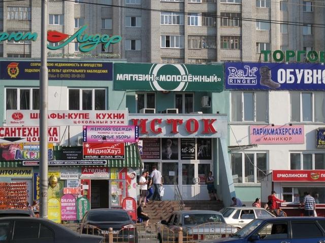 Кристалл, ООО, сеть ломбардов в Сургуте. Адрес, телефон, график ... fdf9a43045d