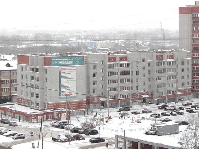 Главврач областной клинической больницы киров