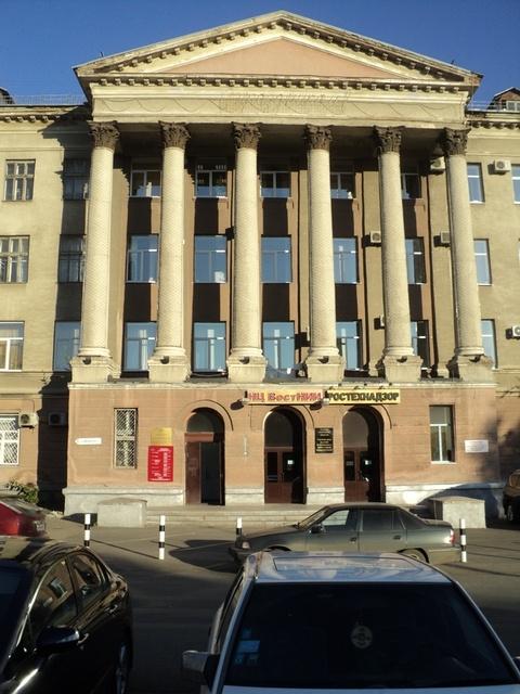 Фотография Кемерово Институтская 3: konsultants.ru/kemerovo/organizations/157673792