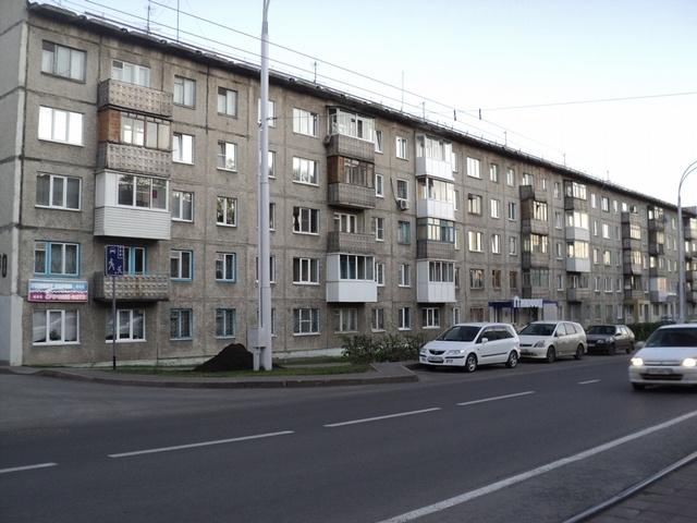 Недвижимость Кемерово от агентства Жилфонд Аренда и