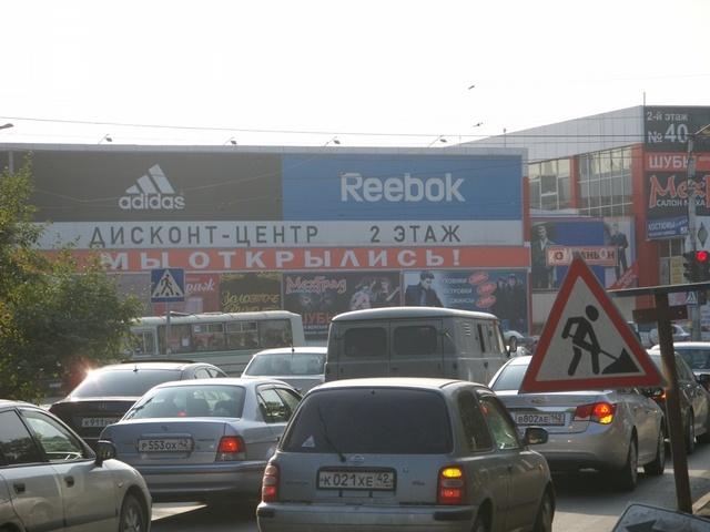 Мебельная компания «Шатура» — г.Кемерово, ул. .