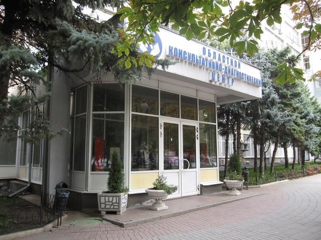 Окдц пушкинская 127 Консультация врача флеболога