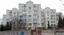 Фотография Севастополь Астана Кесаева 14