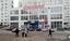 Фотография Севастополь Астана Кесаева 14г
