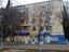 Фотография Севастополь Октябрьской революции 67