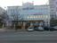 Фотография Севастополь Борисова 4
