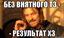 Фотография Воронеж Никитинская 8а