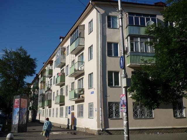 Телефоны волгоградской областной клинической больницы