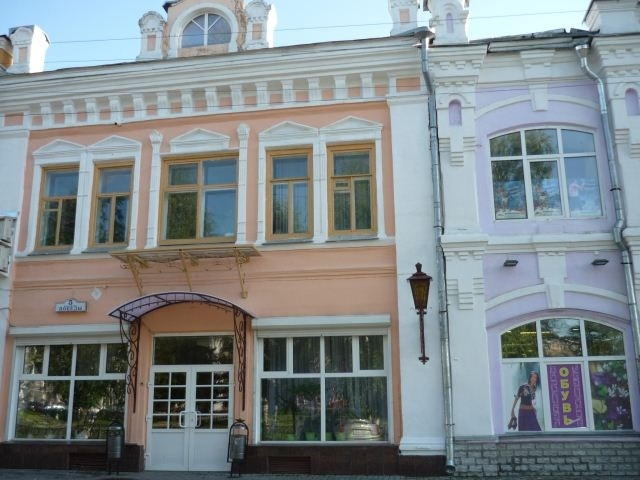 Мир обуви, магазин, Вологда: отзывы в интернете, адрес