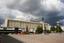 Фотография Красноярск Урицкого 94