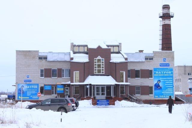 Больницы усть-каменогорск казахстан