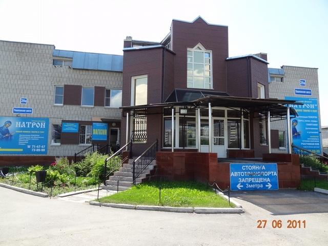 Городская поликлиника 6 улан-удэ расписание