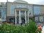 Фотография Ханты-Мансийск Мира 2