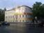 Фотография Вологда Марии Ульяновой 18