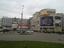 Фотография Вологда Северная 7А