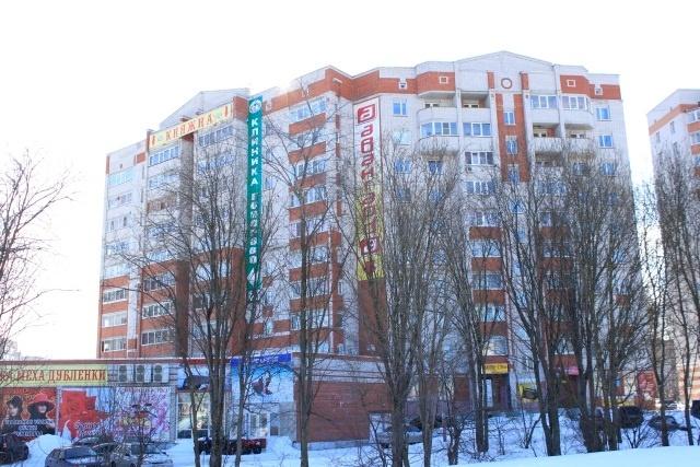 Гинекологическая больница московская область