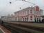 Фотография Вологда Бабушкина 5