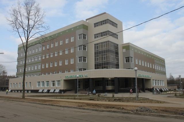 Городская больница номер 1 бийск
