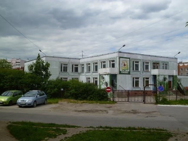 Очередь в детский сад Узнать номер очереди  Пермь