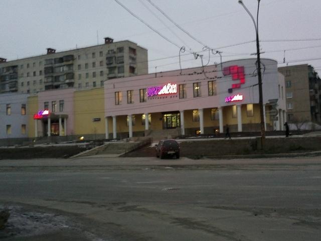 Орск магазин дизайн