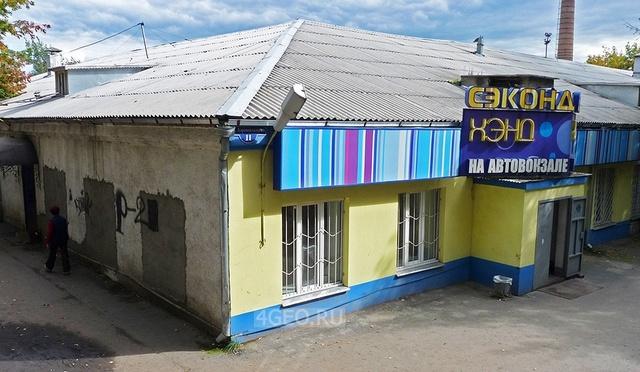 Фотография красноярск аэровокзальная