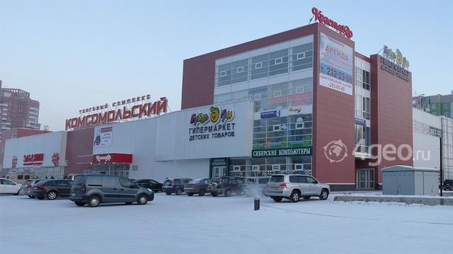 комсомол торговый центр красноярск кинотеатр-жл1