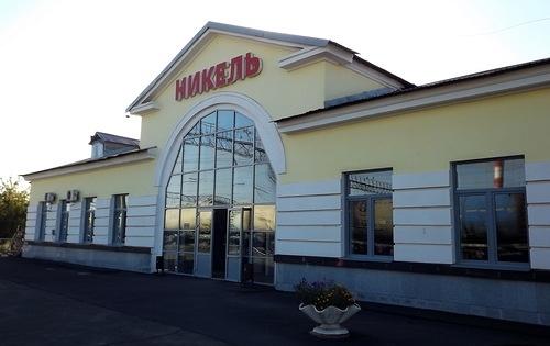 Железнодорожный вокзал станции орск - орск