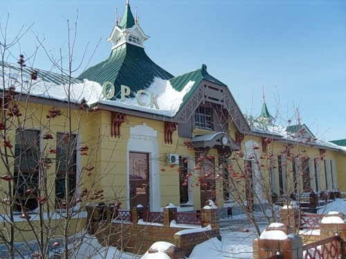 Южно-уральская железная дорога - вокзалы и станции