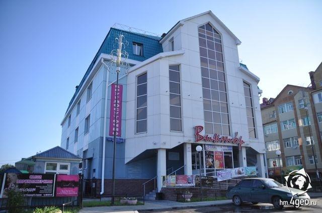 150 Клеопатра салон красоты ханты-мансийск  - на сайте mehkom.ru