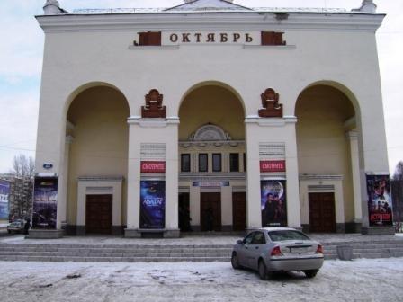 октябрь кинотеатр новокузнецк телефон адрес график работы